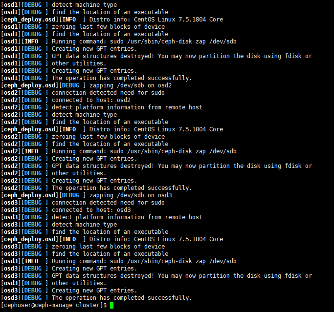 CentOS 7部署Ceph集群及CephFS文件系统| KClouder